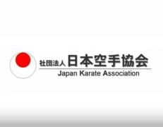 JKA Karate Kumite – Japan