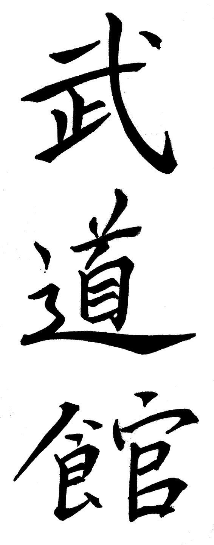 simbolo_2